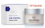 ПРОБНИК AGE CONTROL Renewal Cream