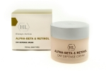 ALPHA-BETA & RETINOL Day Defense Cream SPF-30