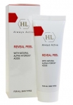 Reveal Peel with Natural Alpha Hydroxy Acids